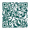 携帯用コード